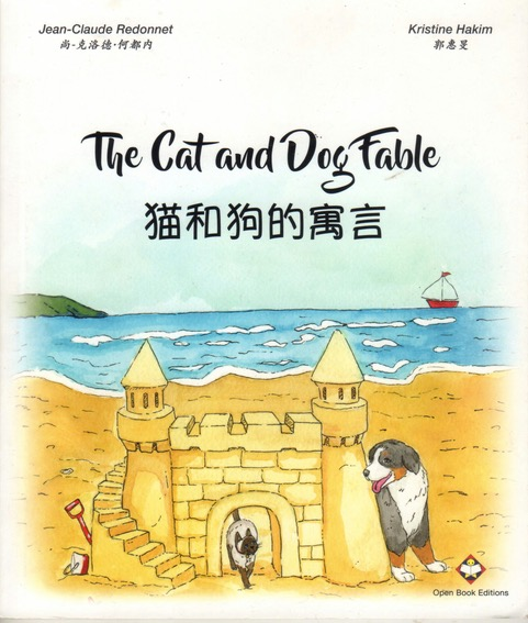 The Cat and Dog Fable - Bilingual Book